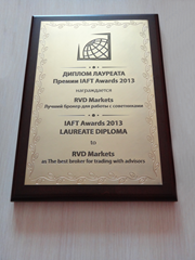 Брокер RVD Markets Limited награда